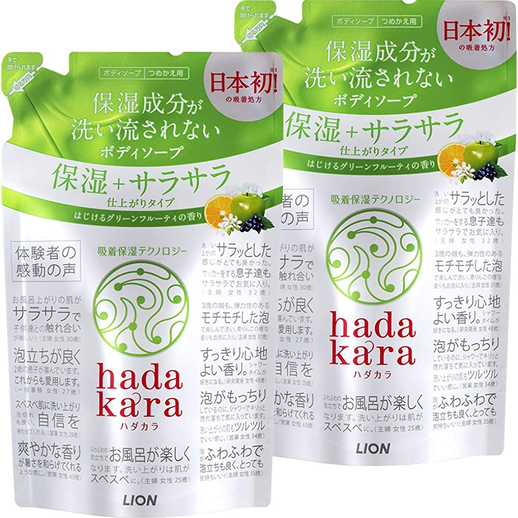 検証溶かす分【まとめ買い】hadakara(ハダカラ) ボディソープ 保湿+サラサラ仕上がりタイプ グリーンフルーティの香り 詰め替え 340ml×2個パック