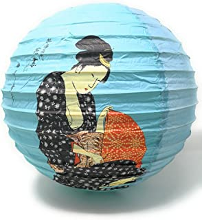 THY COLLECTIBLES Oriental Chinese Japanese Festival Party Celebration Home Decor Lantern Geisha Design 16