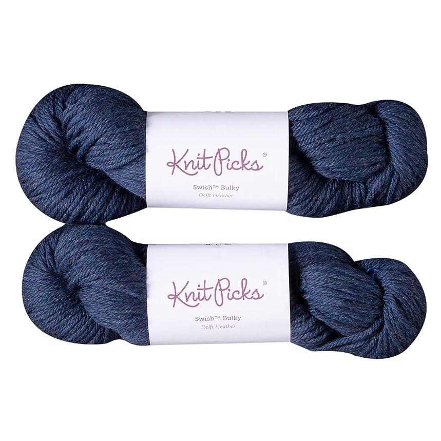 Knit Picks Swish Bulky Merino Wool Yarn - 2 Pack with Free Pattern (Delft Heather)