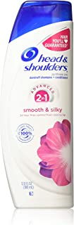 Head & Shoulders 2 In1: Smooth and Silky