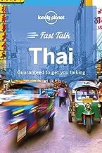بالوحدة الكوكب Talk التايلاندية سريع (phrasebook)