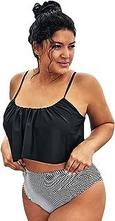 Women's Plus Size Bikini Set Ruffeld Adjustable High Waisted Swimsuit