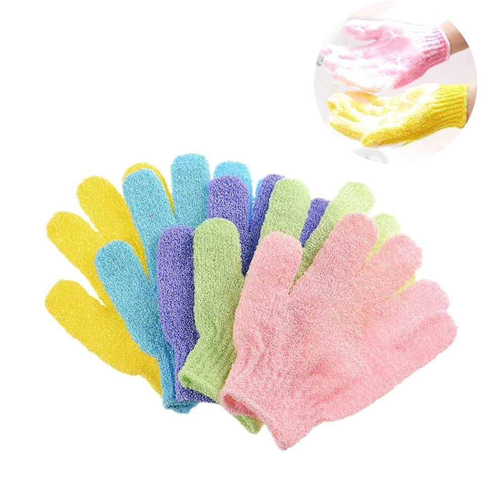 代名詞背が高いこねるKingsie 浴用手袋 10枚セット(5ペア) ボディウォッシュ手袋 お風呂手袋 角質除去 角質取り 泡立ち 垢すり グローブ