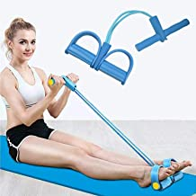 ORPIO (LABEL) Pull Reducer Body Trimmer Resistance Band Gym,Yoga Sports Exercise Equipment for Lose Waist Weight Reduce Tu...
