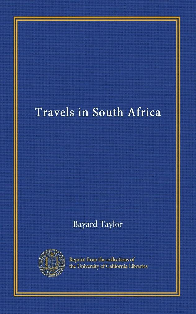 本当に送る励起Travels in South Africa