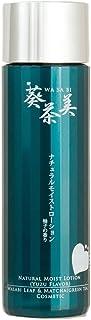 ニシモト食品 葵茶美-WASABI- 化粧水 ナチュラル モイストローション 120ml