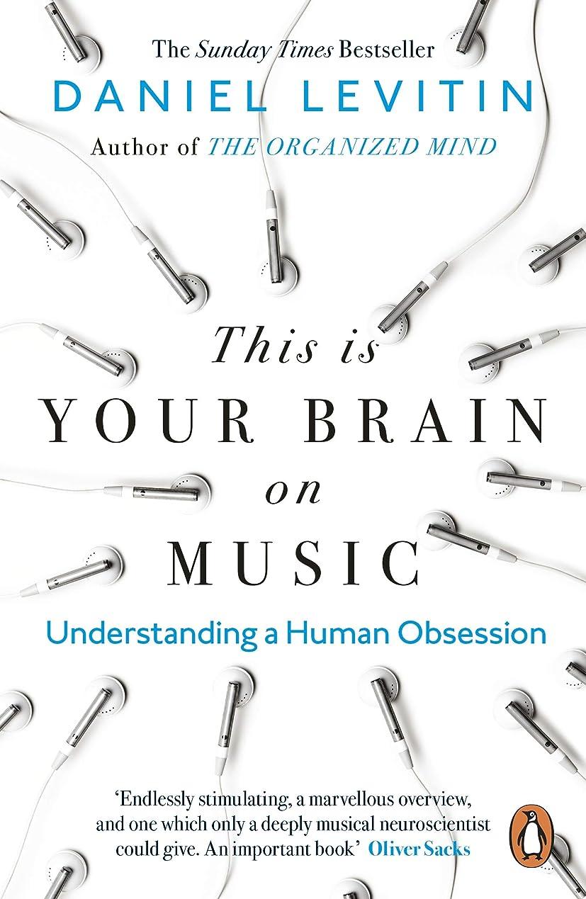一握りに対して馬鹿This is Your Brain on Music: Understanding a Human Obsession (English Edition)