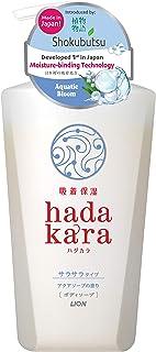 Shokubutsu hadakara Body Wash (Aquatic Bloom), 480ml