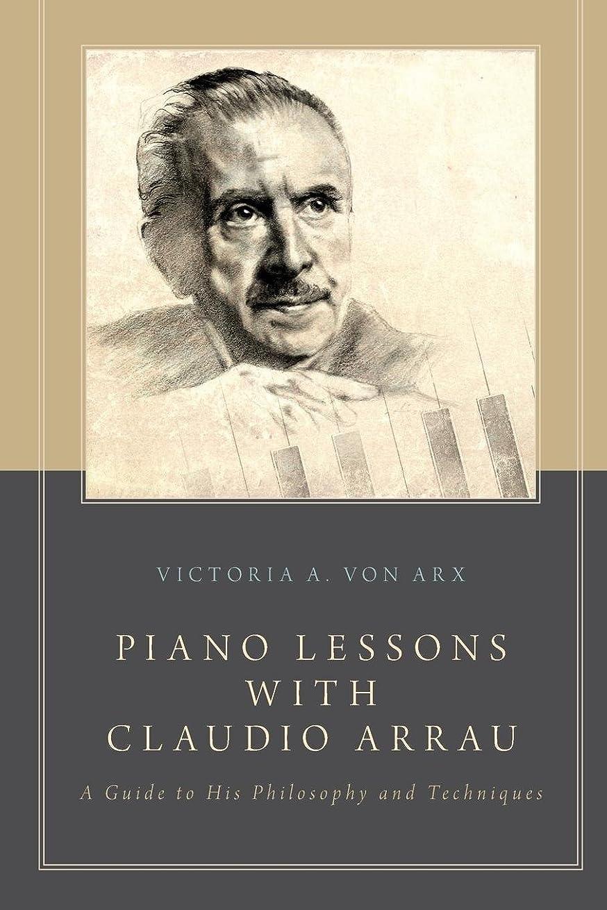 血統さておき凝縮するPiano Lessons With Claudio Arrau: A Guide to His Philosophy and Techniques