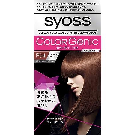 サイオス カラージェニック ミルキーヘアカラー P04 ロマンティックローズ(チラッと白髪用 おうちで手に入るサロン品質)[医薬部外品] 50g+100mL 白髪染め +15g