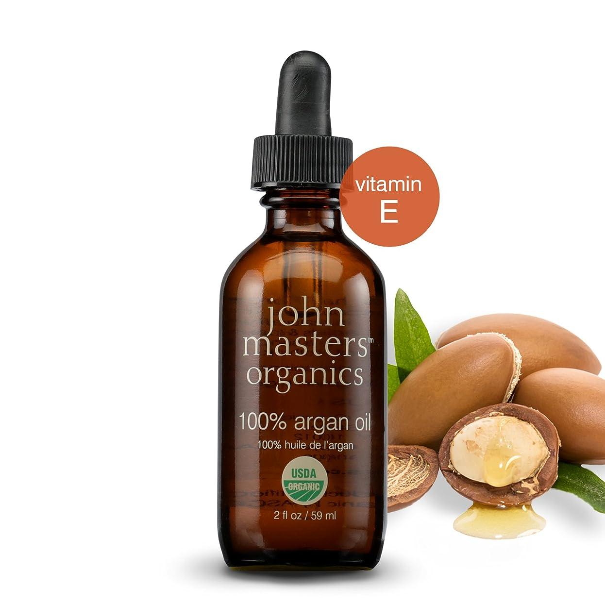 提供動脈ベースジョンマスターオーガニック アルガンオイル 59ml