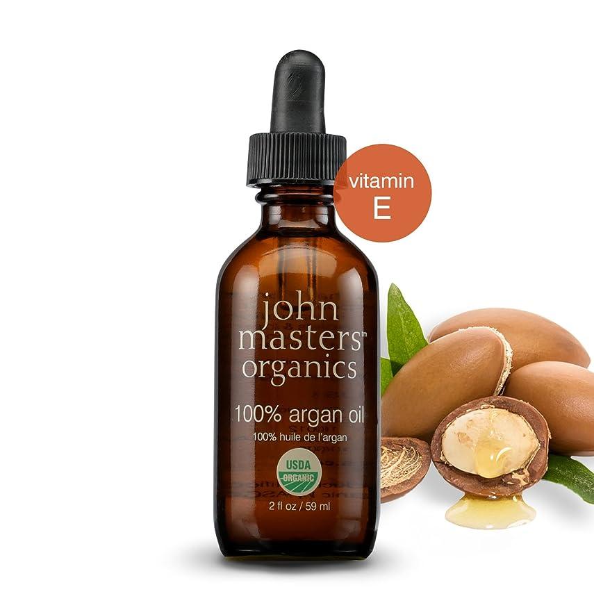 サーカス層上級ジョンマスターオーガニック(john masters organics) ジョンマスターオーガニック ARオイル(アルガンオイル) 美容液 59mL