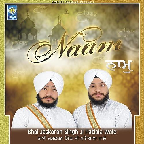 bhai jaskaran singh patiala wale mp3 free download