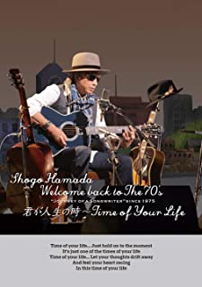 """Welcome back to The 70's """"Journey of a Songwriter"""