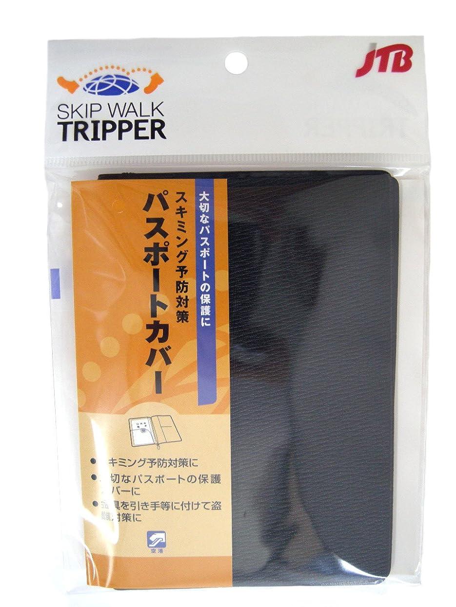 ウィスキー先祖反響するJTB商事 パスポートカバー スキミング 予防 対策 日本製 ブラック 354404