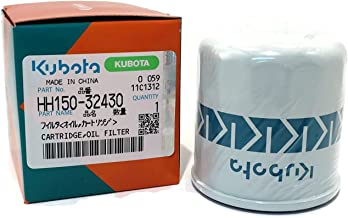 kubota oil filter hh150