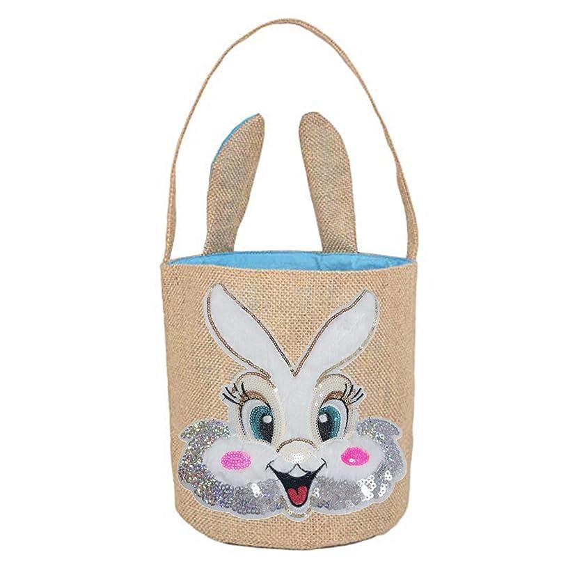 ETIUC Easter Bunny Basket for Kids Fluffy Rabbit Linen Easter Eggs Hunt Bag Carrying Candy Gifts Bag Toys Bucket Burlap Tote(Blue)