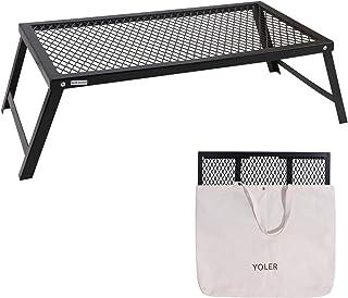 ヨーラー(YOLER) アウトドアテーブル 焚き火テーブル ロータイプ クッカースタンド キャンプファイヤーグリル 専用ケース付 55×30cm