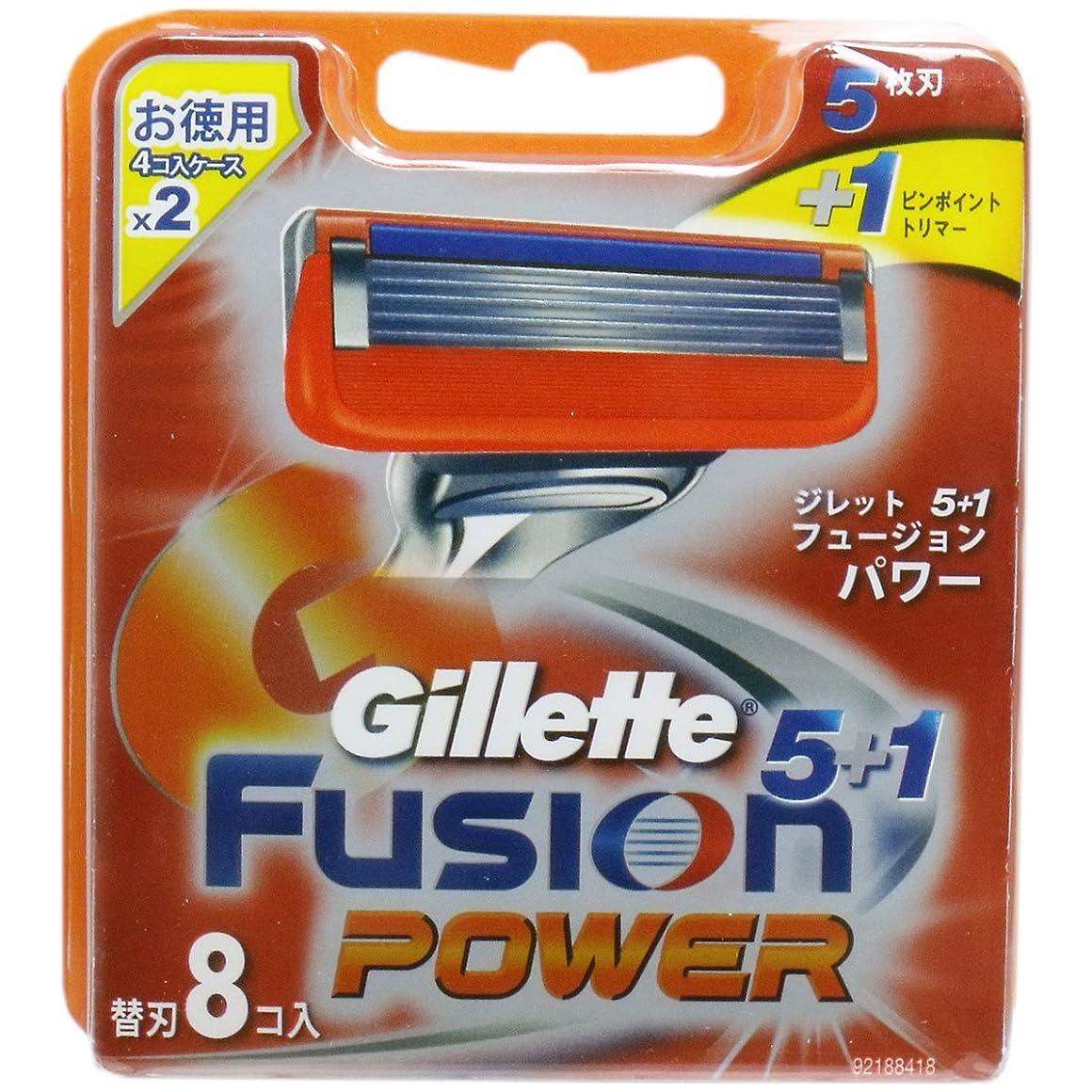 下位ローブ神経衰弱【P&G】ジレット フュージョン 5+1 パワー専用替刃 8個入 ×10個セット