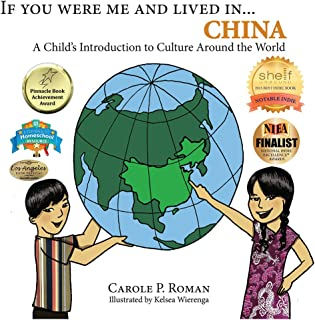If You Were Me and Lived in... China: A Child's Introduction to Cultures Around the World