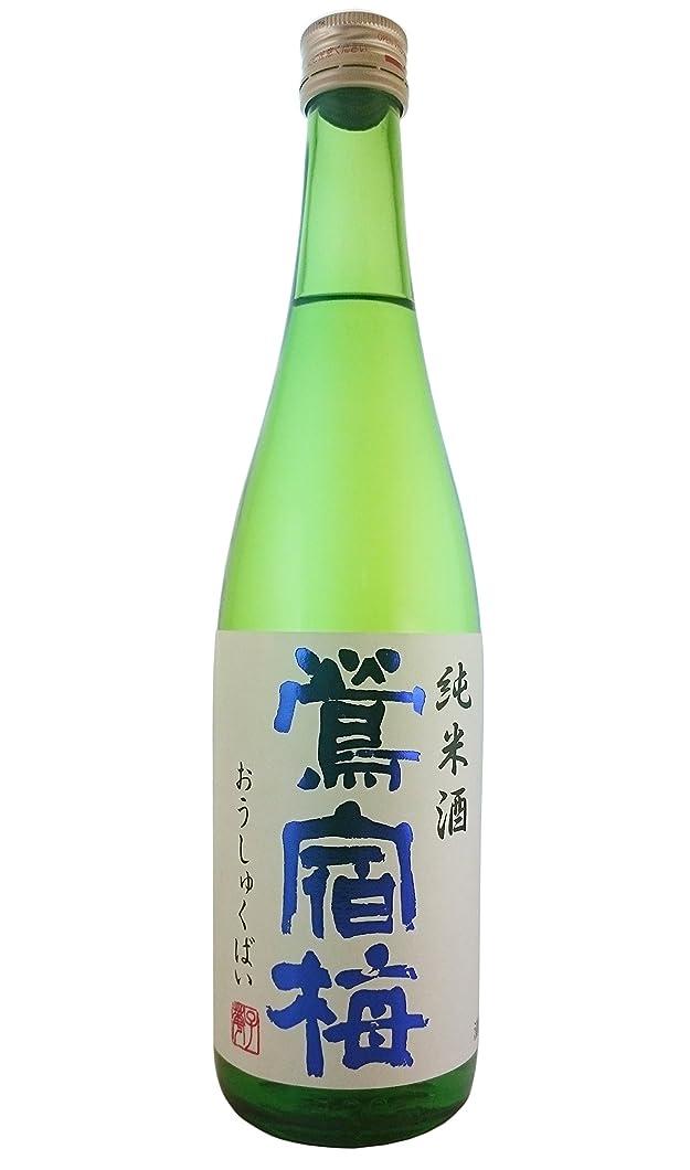 トリップ元気なストレッチ鶯宿梅 純米酒 720ml