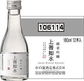 白瀧酒造 上善如水 純米吟醸 180ml×12本