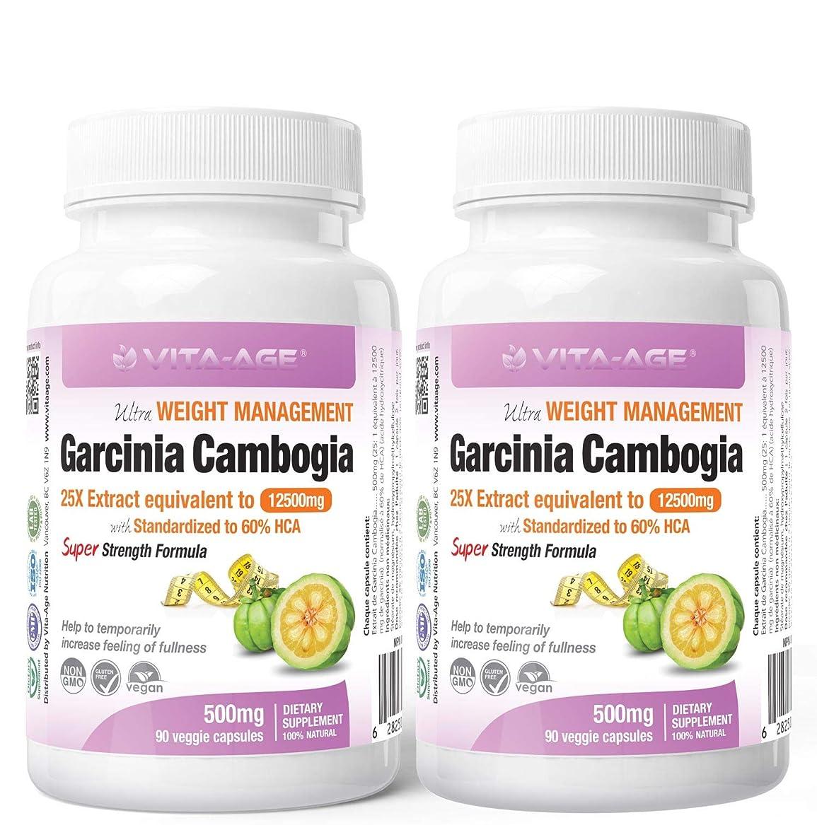 換気骨の折れるカフェ配送料無料 VITA-AGE【2個】 Garcinia Cambogia 25X Extract ガルシニアカンボジア 12500mg, ほっそりしたからだ (1日3回1カプセル/90粒入) 【海外直送品】