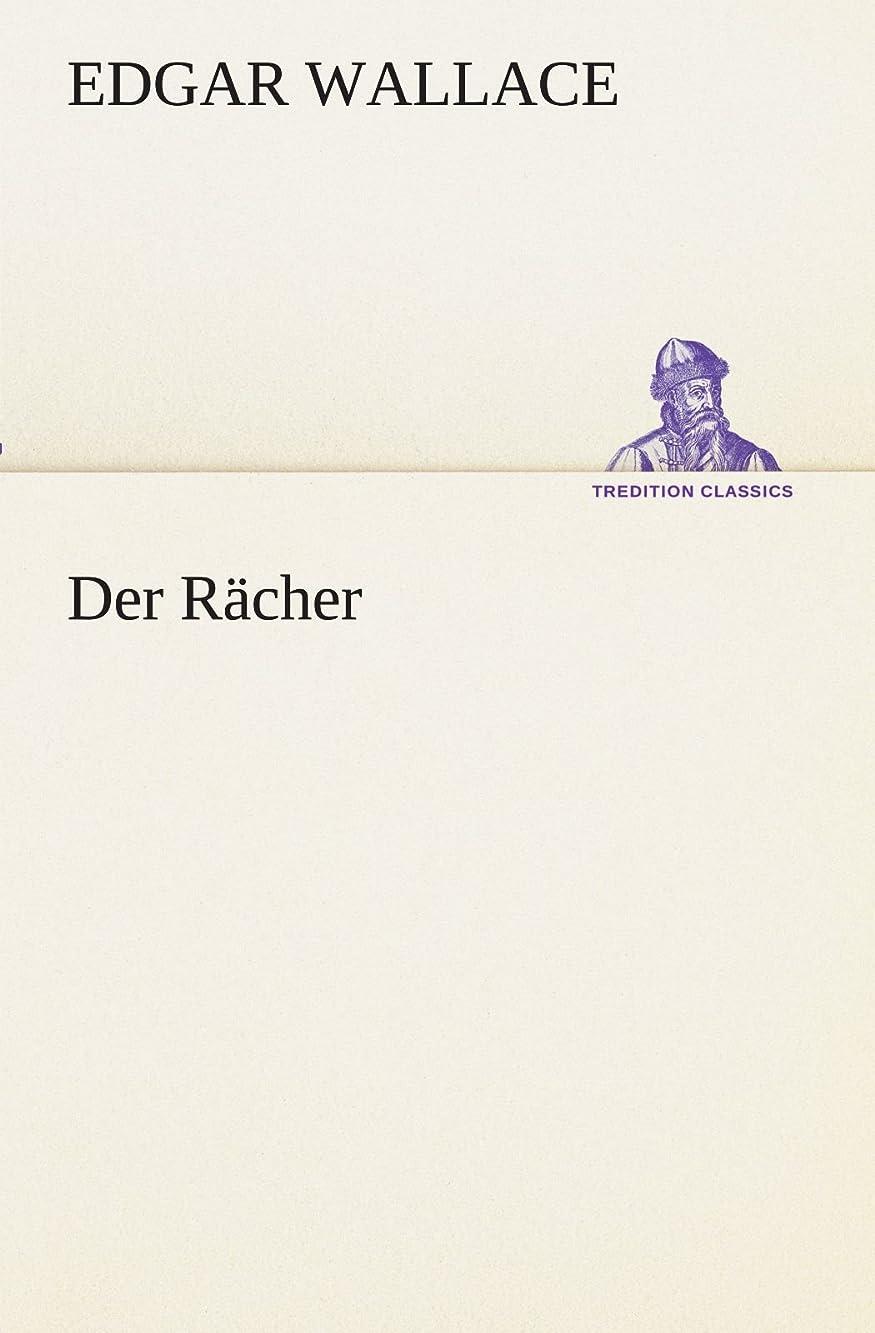 過敏な北東うるさいDer Raecher (TREDITION CLASSICS)