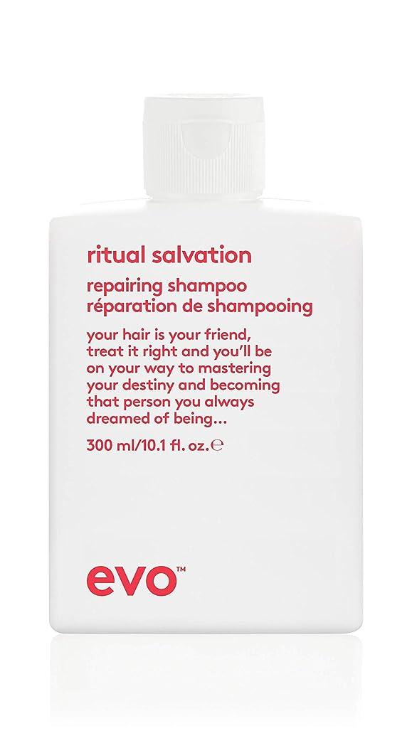まとめる微生物いつイーヴォ Ritual Salvation Repairing Shampoo 300ml/10.1oz並行輸入品