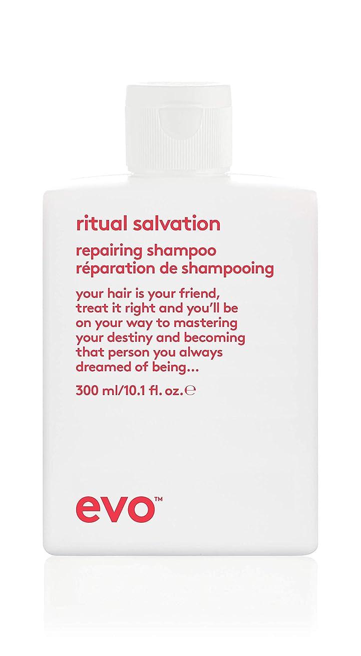 ぜいたくがっかりしたベッドを作るイーヴォ Ritual Salvation Repairing Shampoo 300ml/10.1oz並行輸入品