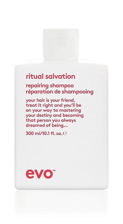 バイオリニスト感じる焦がすイーヴォ Ritual Salvation Repairing Shampoo 300ml/10.1oz並行輸入品