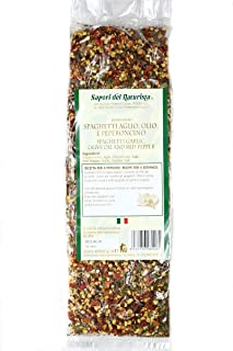 スパイス アーリオ オリオ ペペロンチーノ (Italian Spice for Spaghetti Aglio, Olio, e Peperoncino) クラブ・デル・ナチュリスタ (Club del Naturista) 50g イタリア産