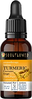 Soulflower Turmeric Essential Oil, 100% Pure and Natural Undiluted, Organic Ancient Miracle for Skin & Hair, Vegan, Aromat...