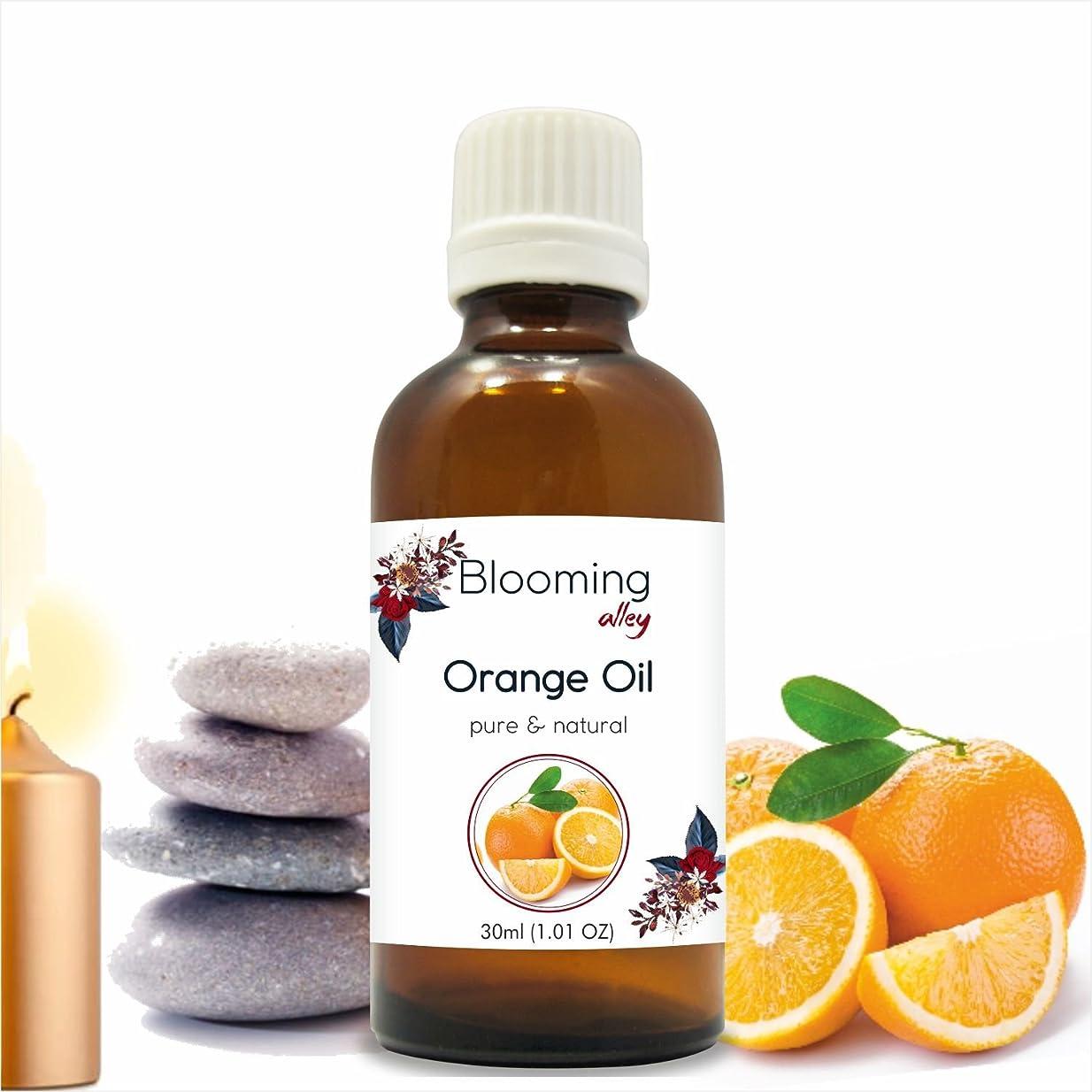 リス欠乏借りているOrange Oil (Citrus Aurantium) Essential Oil 30 ml or 1.0 Fl Oz by Blooming Alley