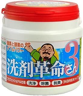 洗涤剂革命3さん 300g