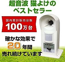 ユタカメイク 猫除け ガーデンバリア GDX ユタカメイクの登録商標です。