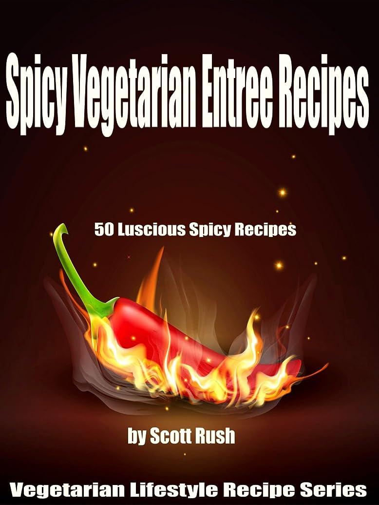 登るリボン課すSpicy Vegetarian Entree Recipes (Vegetarian Lifestyle Recipe Series Book 1) (English Edition)
