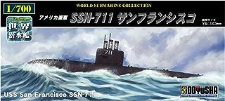 US Navy SSN-711 San Francisco (1/700 monde sous-marin de modèle Collection plastique)