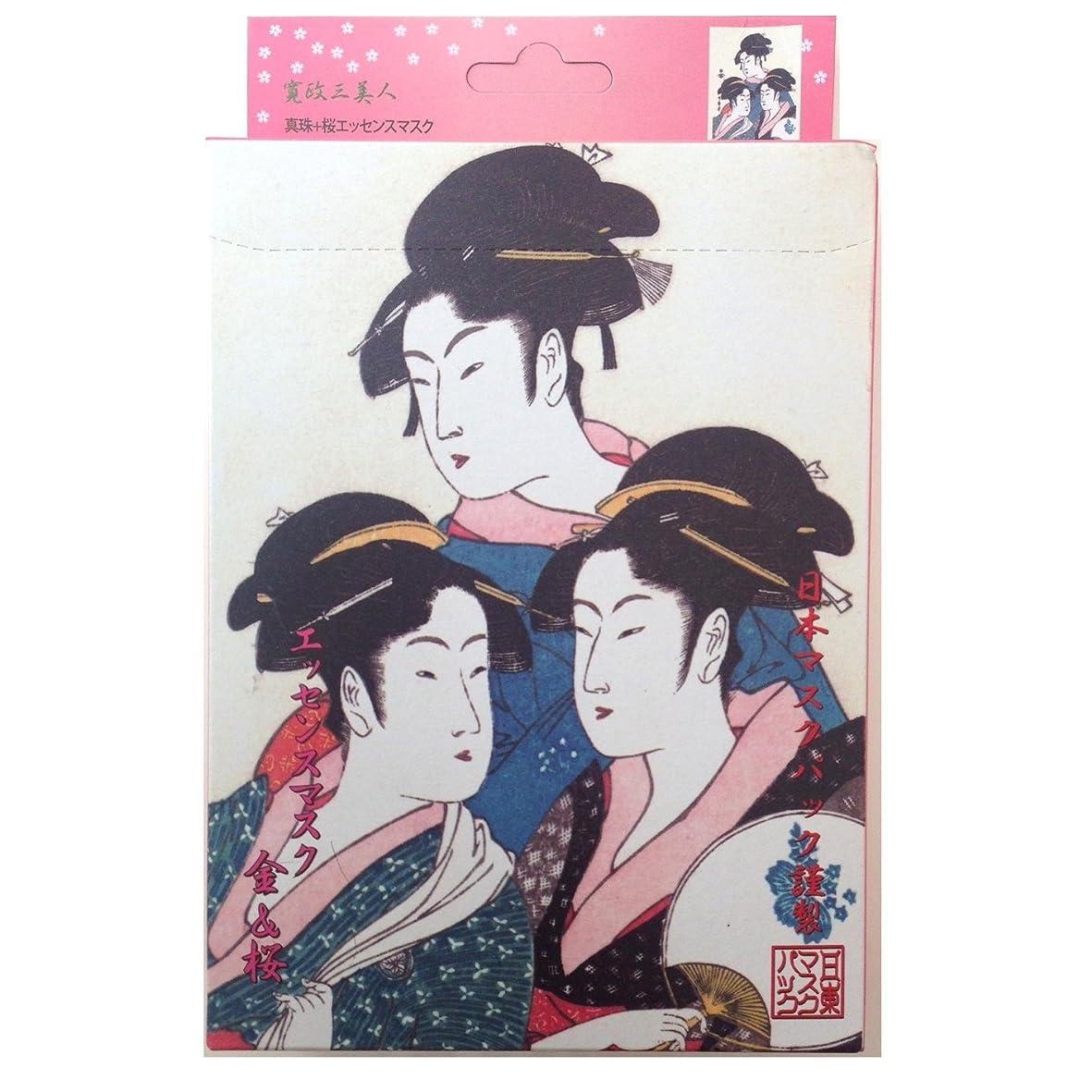 ディレイ控えめな平野エッセンスマスク 金+桜10枚