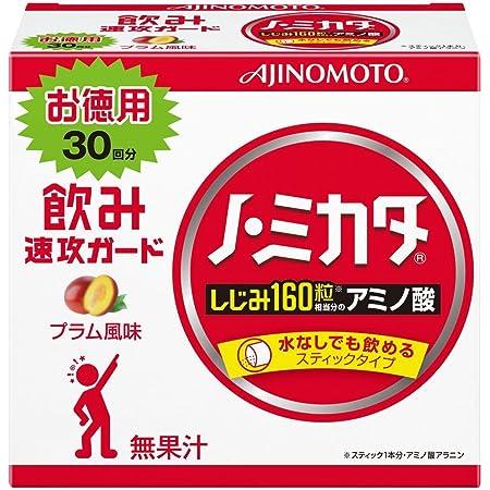 【お徳用 2 セット】 ノ・ミカタ スティックタイプ 30本入×2セット