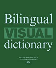 Livres BILINGUAL VISUAL DICTIONARY: ENGLISH-FRENCH FAST DICTIONARY PDF