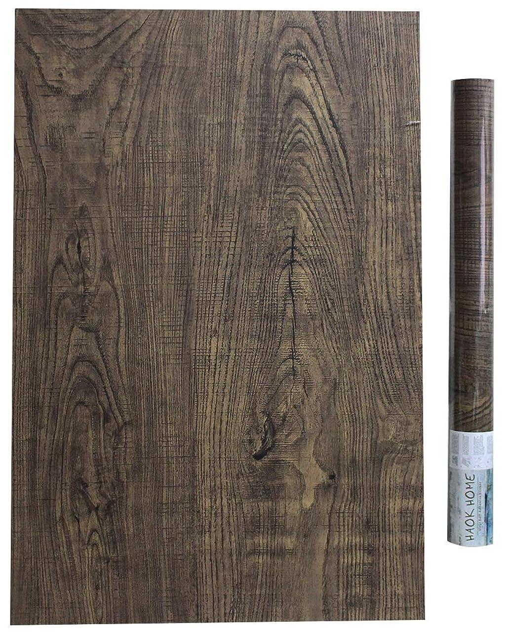 ソファー前文はっきりとHaokHome 610401 木目 壁紙 シール 45cm x 6mウォールステッカー 防水 褐色