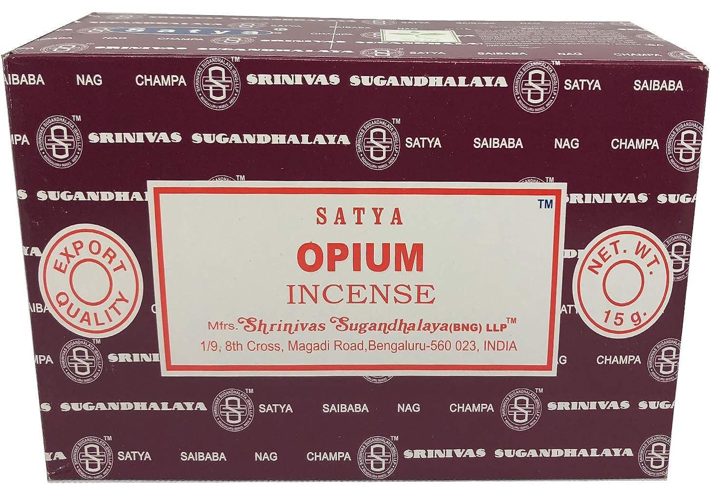 絶望曲線家庭Satya Sai Baba Nag Champa - オピウム お香スティック ボックス - 12個パック (15グラム)