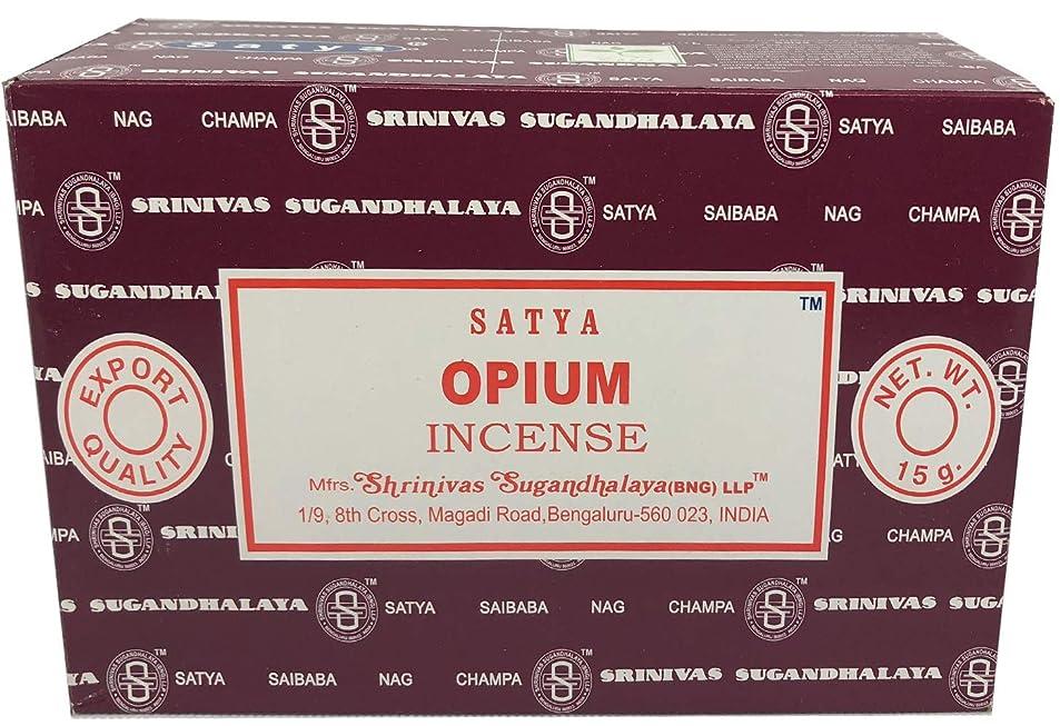 保持する振動する危険にさらされているSatya Sai Baba Nag Champa - オピウム お香スティック ボックス - 12個パック (15グラム)