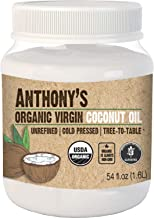 Anthony's Organic Virgin Coconut Oil, 54 oz, Unrefined, Cold Pressed, Tree to Table, Keto Friendly