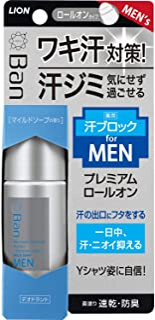 Ban(バン) 汗ブロックロールオン プレミアムラベル 男性用 マイルドソープの香り 40ml(医薬部外品)