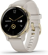 Garmin Uniseks smartwatch voor volwassenen, beige, maat