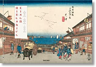 Hiroshige & Eisen. The Sixty-Nine Stations along the Kisokaido (Multilingual Edition)