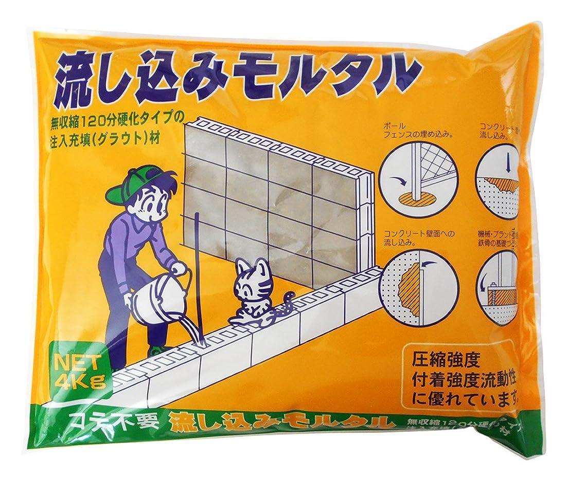 有名添付効率的に家庭化学 流し込みモルタル グレー 4kg