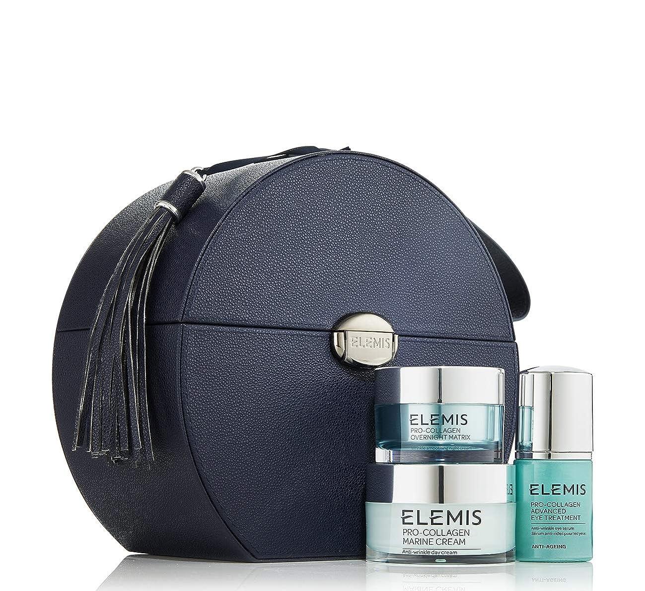 マイナー立場身元ELEMIS The Pro-Collagen Capsule Collection (50ml, 30ml,15ml)